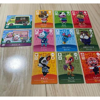 ニンテンドウ(任天堂)のamiiboカード サンリオ 第二弾 11枚セット(カード)