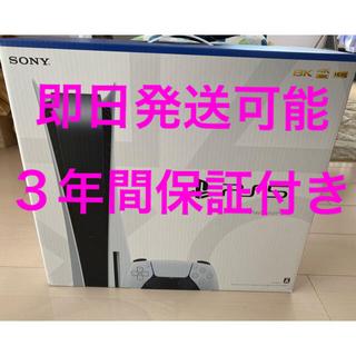 プレイステーション(PlayStation)の【新品未使用・3年間保証付き】プレステーション5 PS5 本体 (家庭用ゲーム機本体)