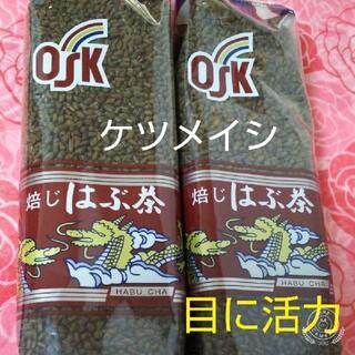 「お茶」 ハブ茶  300g   2パック(茶)