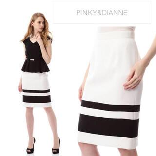 美品PINKY & DIANNE ジョーゼットボーダー切り替えタイトスカート(ひざ丈スカート)