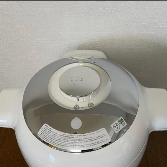 T-fal(ティファール)のティファール クックフォーミー CY7011JP スマホ/家電/カメラの調理家電(調理機器)の商品写真