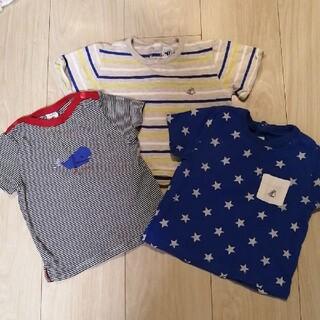 プチバトー(PETIT BATEAU)のプチバトー  Tシャツ 81セット(Tシャツ)