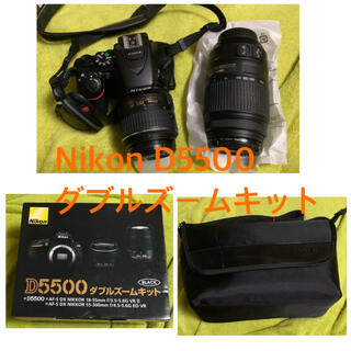 Nikon - Nikon D5500 ダブルズームキット ブラック+α