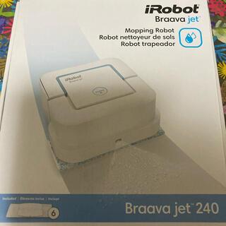 iRobot - 【i Robot】Braava jet240  ブラーバジェット