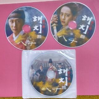 韓国ドラマ「ヘチ」DVD(TVドラマ)