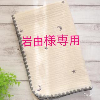 グレー 月と星刺繍  3重ガーゼブランケット 70×90cm 韓国イブル