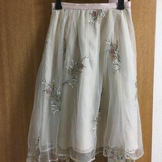 Apuweiser-riche - アプワイザーリッシェ 刺繍チュールスカート