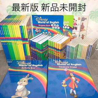 Disney - DWE 最新版メインプログラム フルセット