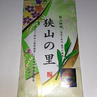 狭山の里  茶葉 お茶  国産 緑茶(茶)