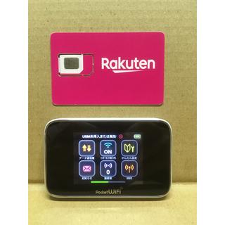 Rakuten - 楽天UN-LIMIT 設定済 SIMフリーWiFiルーター 小型軽量タイプ