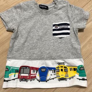 kladskap - クレードスコープ Tシャツ サイズ80