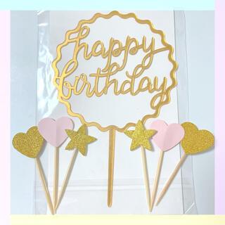 【新品】ケーキトッパー 7本セット お誕生日 飾り バースデイ(その他)
