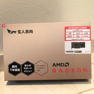 RADEON RX6700XT 玄人志向(PCパーツ)
