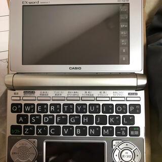 カシオ(CASIO)のCASIO 電子辞書 XD-N6100(その他)
