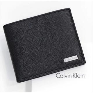 Calvin Klein - 新品 カルバンクライン 二つ折り 財布 ブラック 札入れ コインケース 黒