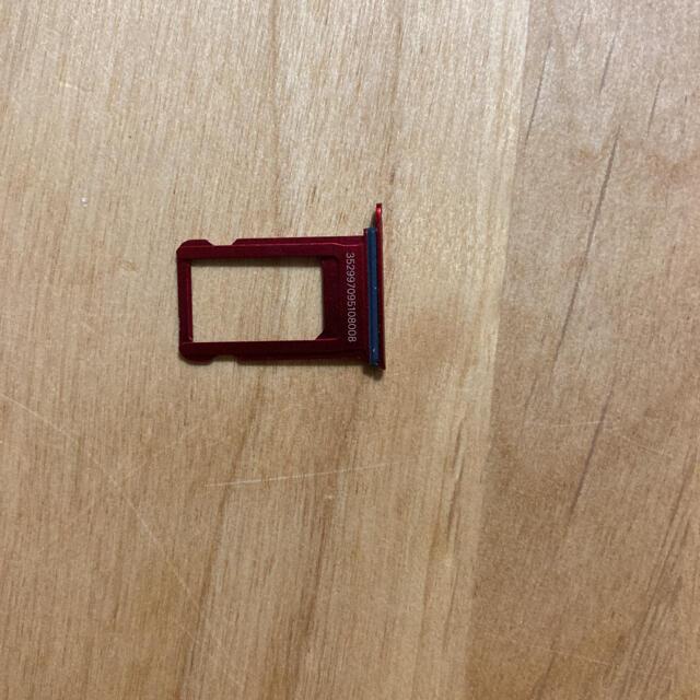 Apple(アップル)のiPhone8 RED 64GB ジャンク品 スマホ/家電/カメラのスマートフォン/携帯電話(スマートフォン本体)の商品写真