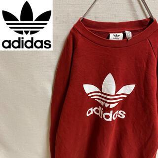 アディダス(adidas)の【adidas】アディダス ワンポイント デカロゴ スウェット トレーナー(スウェット)