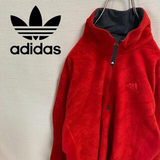アディダス(adidas)の【adidas】アディダス ワンポイントロゴ入り ブルゾン(ブルゾン)