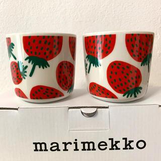 marimekko - マリメッコ ラテマグ マグカップ 2個 専用箱入り