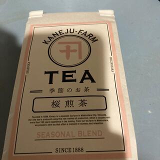 ♪カネジュウ農園の季節のお茶 桜煎茶(茶)