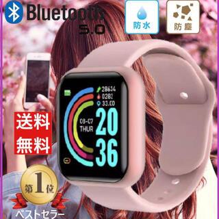 ピンク 最新型2021 Y-68 スマートウォッチ 歩数計 通知機能(腕時計(デジタル))