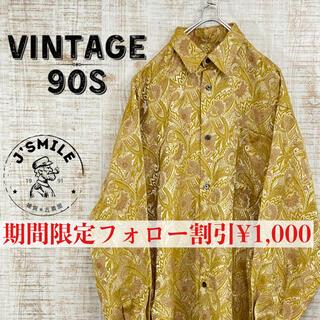 【ヴィンテージ 90s】ペイズリー柄 花柄 総柄 柄シャツ 古着