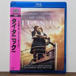 タイタニック<2枚組> Blu-ray(外国映画)