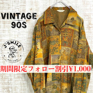 【ヴィンテージ 90s】ヨーロピアン柄  総柄 柄シャツ アート柄 シャツ