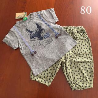 ラグマート(RAG MART)の⭐️未使用品 ラグマート Tシャツ パンツ 上下セット 80サイズ(パンツ)