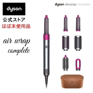 Dyson - ダイソン【ほぼ未使用・美品】Dyson hs01 airwrap complet