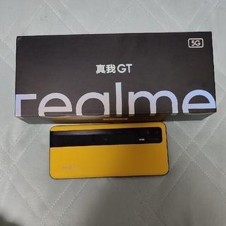 アンドロイド(ANDROID)のRealme GT 12GB 256GB中国版 イエローレザー オマケ付(スマートフォン本体)