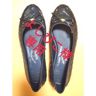 Vivienne Westwood - ヴィヴィアンウエストウッドxメリッサ バレエシューズ風レインパンプス 24cm