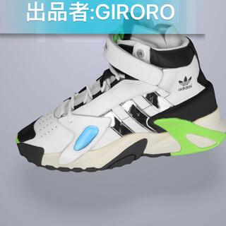 アディダス(adidas)のメンズシューズ ストリートボール フォーラム adidas(スニーカー)