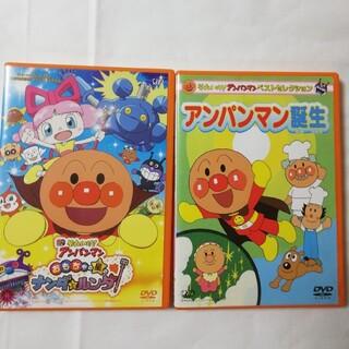 アンパンマン DVD(アニメ)