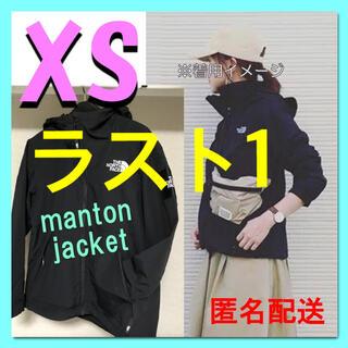 THE NORTH FACE - レアXS❣️ノースフェイス manton jacket マウンテンパーカー