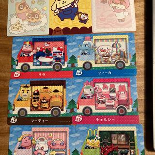 サンリオ(サンリオ)のamiiboカード サンリオ コラボ どうぶつの森 コンプリート6枚セット(カード)