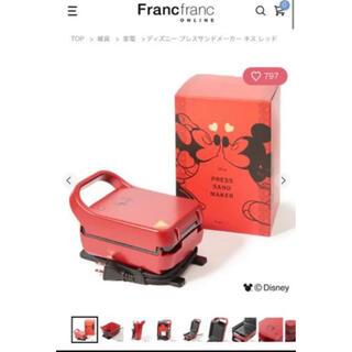 フランフラン(Francfranc)のディズニープレスサンドメーカー キス レッド(サンドメーカー)