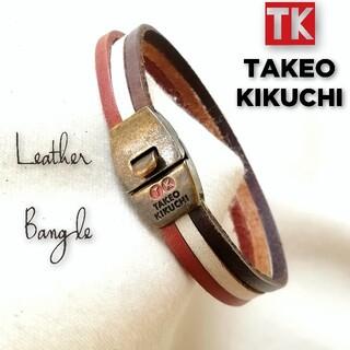 タケオキクチ(TAKEO KIKUCHI)の『TK TAKEO KIKUCHI』レザーブレスレット/バングル/トリコロール(ブレスレット/バングル)