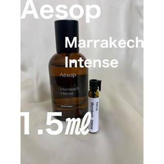Aesop - 【新品】イソップ マラケッシュインテンス 香水 1.5ml サンプル