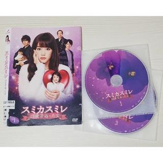 スミカスミレ DVD全8話(TVドラマ)