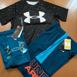 UNDER ARMOUR - アンダーアーマー  Tシャツ パンツ セット 150 ジュニア