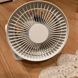 ムジルシリョウヒン(MUJI (無印良品))の無印良品 扇風機(扇風機)