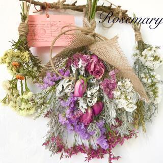 香り立つ無農薬 ローズマリーの木でできたガーランド 薔薇とハーブのスワッグ(ドライフラワー)