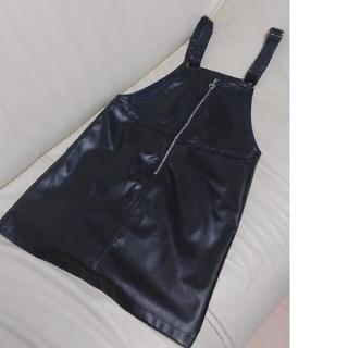 GU  ジャンパースカート  150