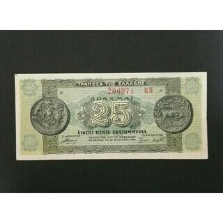 外国旧紙幣 ギリシャ 1944年 2500万ドラクマ(貨幣)