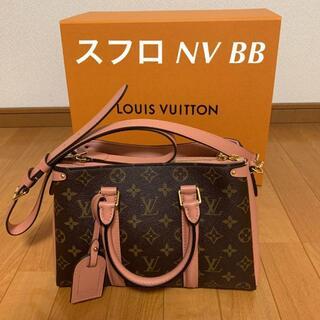 ルイヴィトン(LOUIS VUITTON)のルイヴィトン スフロ NV BB ペッシュ 新品(ハンドバッグ)