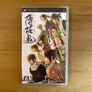 プレイステーションポータブル(PlayStation Portable)の薄桜鬼ポータブル(携帯用ゲームソフト)