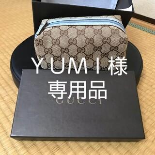Gucci - ★未使用 グッチ ポーチ★GUCCI