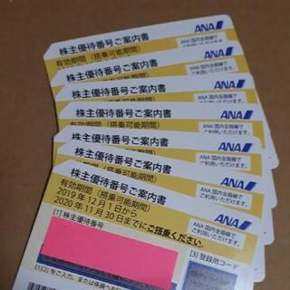 ANA株主優待券7枚(その他)