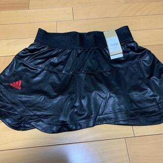 アディダス(adidas)のadidas テニススコート  新品未使用(ウェア)